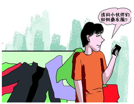 动漫 卡通 漫画 设计 矢量 矢量图 素材 头像 437_342